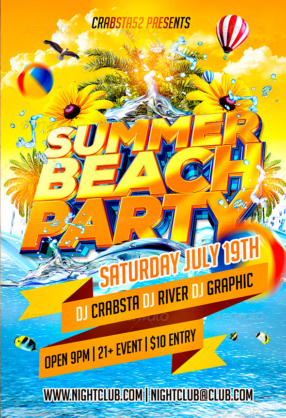 beachparty_invite